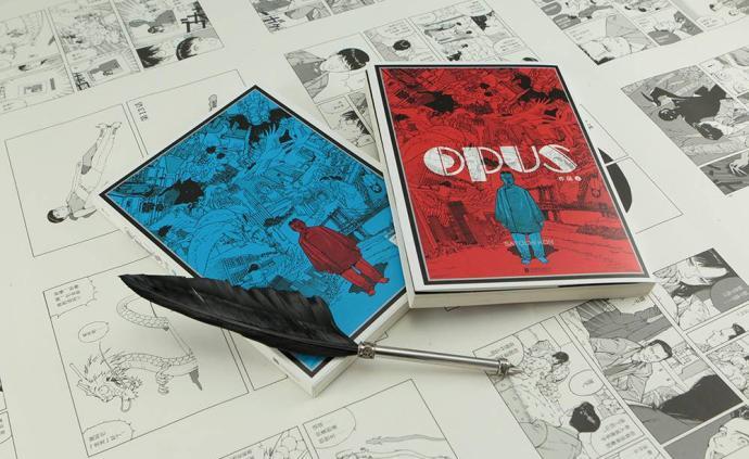 《OPUS》:今敏所有經典元素,都在這部漫畫里