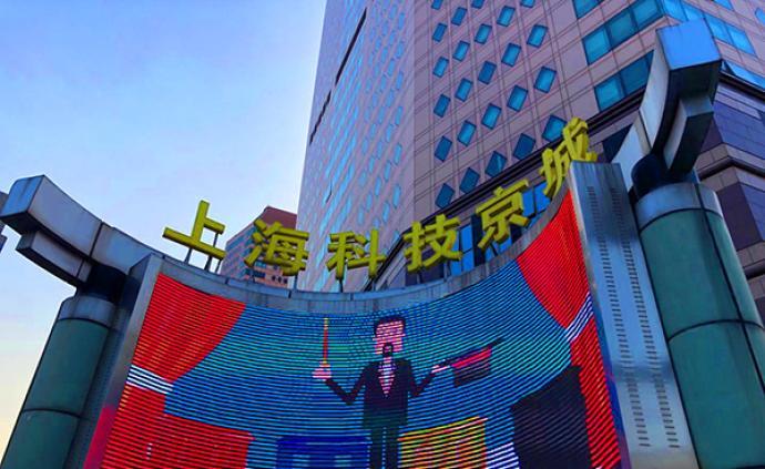 上海市科技创业中心主任:上海培育科技型创业企业体系较完善