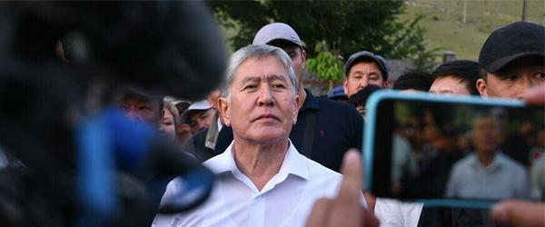 一子错满盘皆落索:打破吉尔吉斯南北平衡,前总统难免陷囹圄