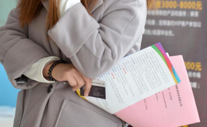 中国家庭︱学前教育扩张能增加女性创业吗