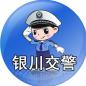 【鸿胜说交通】电动车刮蹭轿车双方欲私了,可这起简易事故却问题重重……-汽车新闻