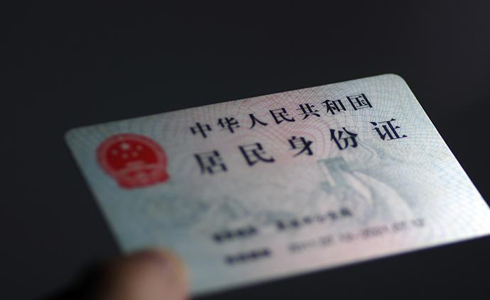 """""""被老板""""王欢欢名下一家公司终被撤销登记,另4家仍待解决"""