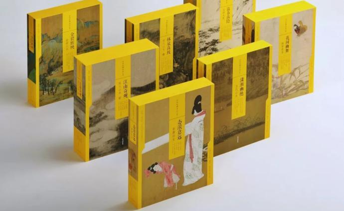 上海书展|艺术图书扫描:读画谈帖,文物访古