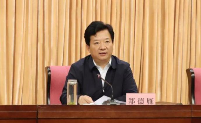 郑德雁任山东省济南市副市长