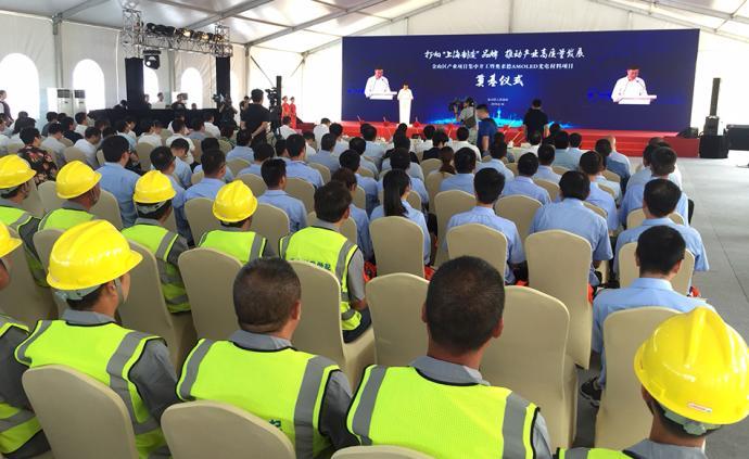 21个制造业项目在上海金山集中开工,他们为何在此落地?