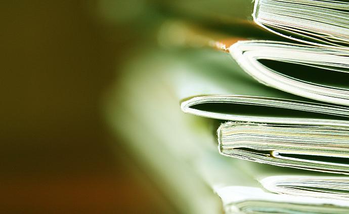 四部门联合发文推动培育世界一流科技期刊