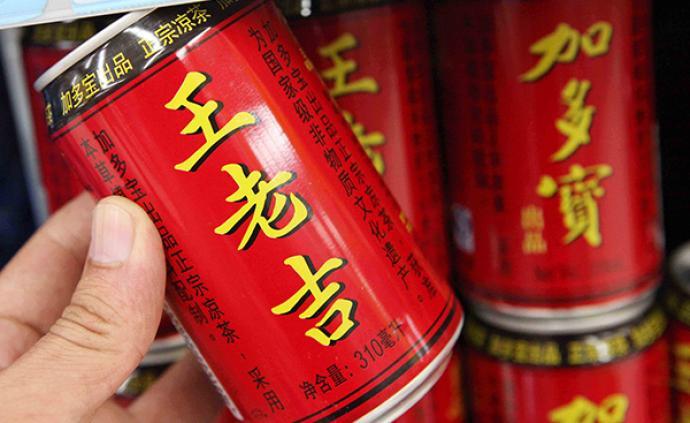 """最高法:""""原来的红罐王老吉改名加多宝""""广告不构成虚假宣传"""