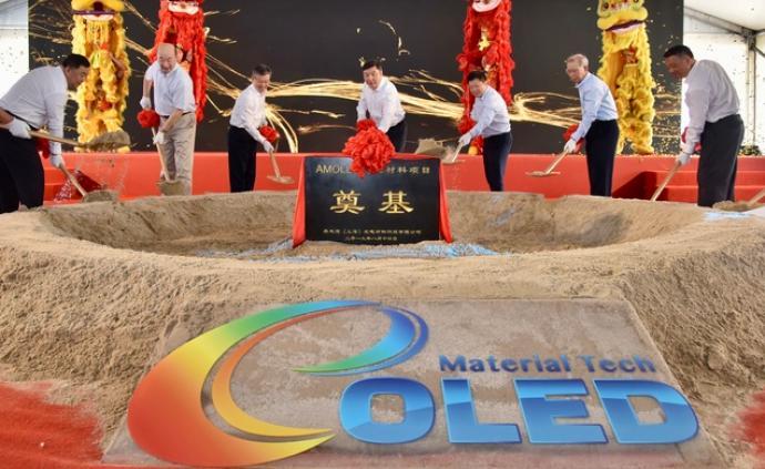 上海郊区21个先进制造业项目集中开工,总投资额达46亿元