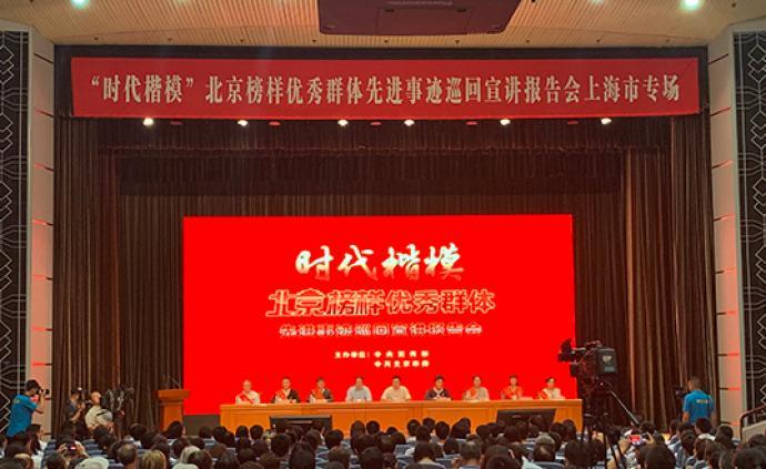 """""""时代楷模""""北京榜样:用一束束火苗温暖一座城市"""