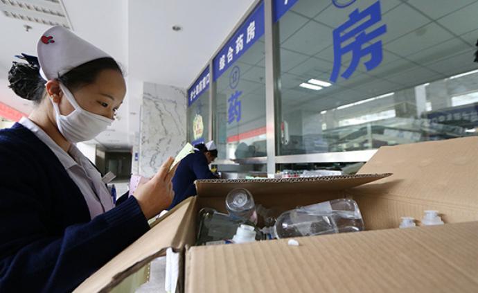 国常会对常用药短缺开四大药方:标本兼治,允许自主合理定价