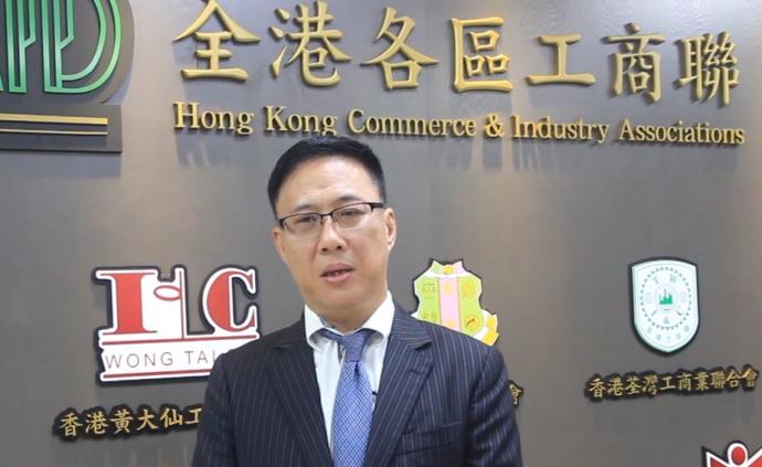 視頻丨香港各界發聲:守護香港,有你有我