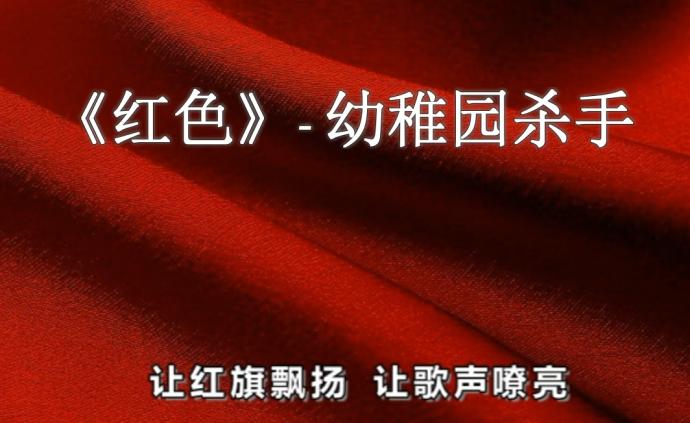 燃向说唱!网友这首唱给香港的RAP听到热泪盈眶