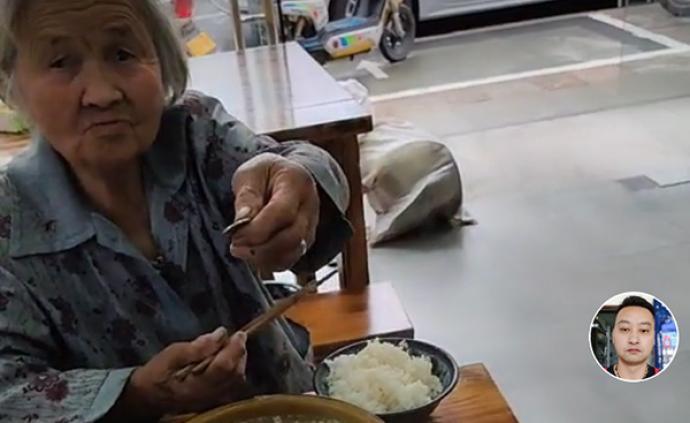 暖聞|老太太一元只買白飯,餐館老板為她提供免費午餐被點贊