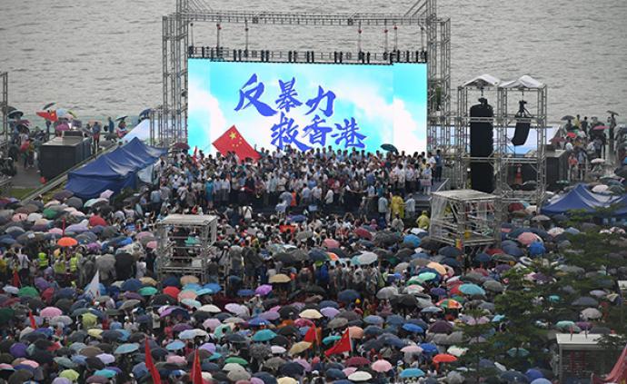 """""""反暴力,救香港"""":大集會現場,誰真愛香港一目了然!"""