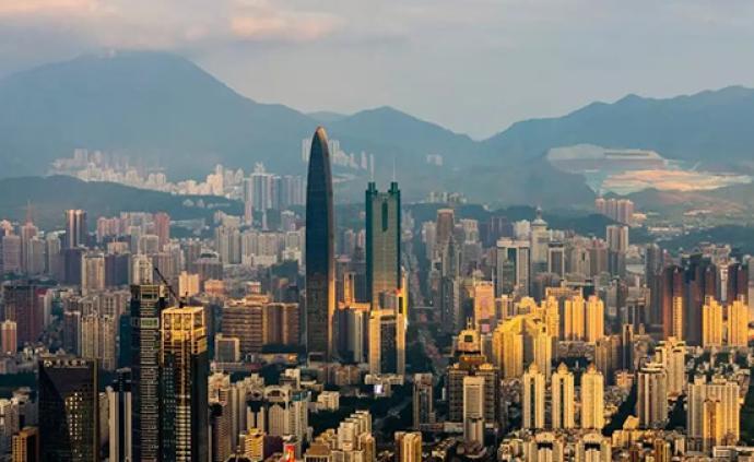 """南风窗:""""建设中国特色社会主义先行示范区"""",深圳凭什么"""