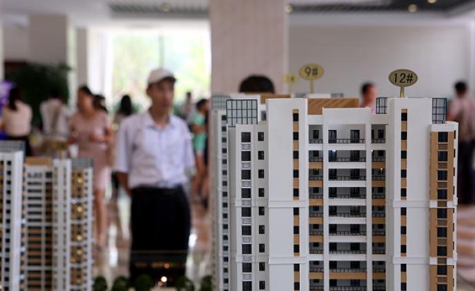经济日报:房价指数为何与个体感受有温差