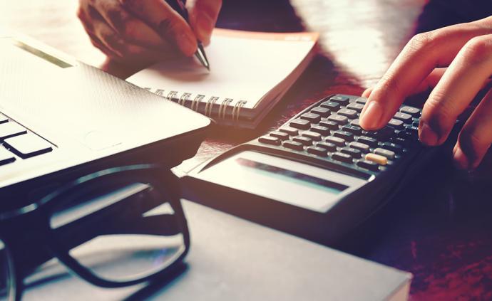"""""""贷款利率两轨并一轨""""靴子正式落地,MLF利率下调可期"""
