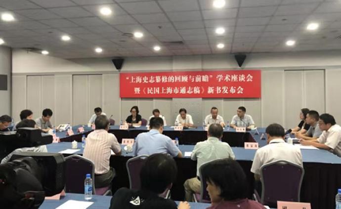 上海书展·新书|从《民国上海市通志稿》看上海史志纂修史