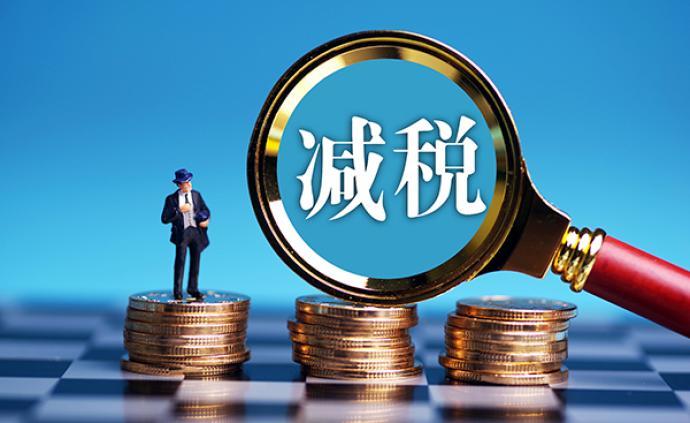 江西省长易炼红:今年上半年全省为企业减税近750亿元