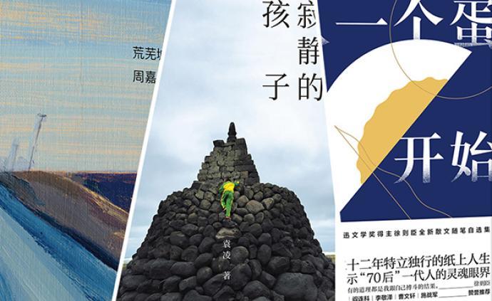 上海书展·书单|这些原创文学作品,值得一读