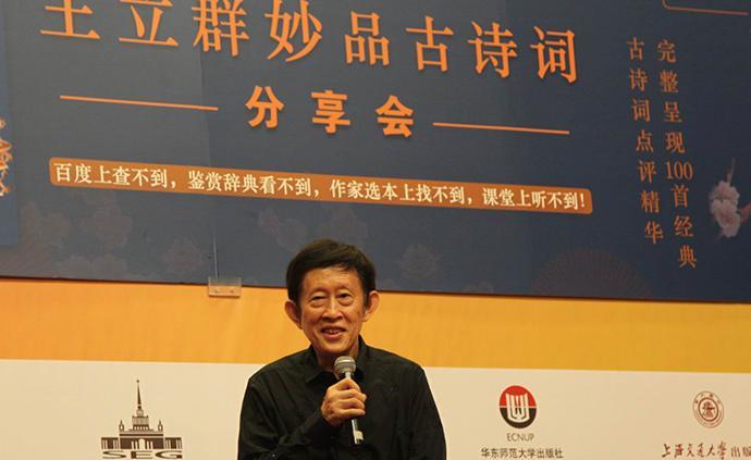 《中國詩詞大會》嘉賓王立群點評百首古詩詞,幽默有干貨