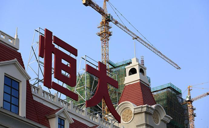 恒大汽车集团57亿元底价再拿广州南沙两宗地,包含住宅商业