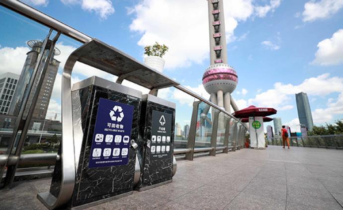 上海市发展改革研究院丨?#29992;?#29983;活垃圾收费制?#28909;?#20309;起步