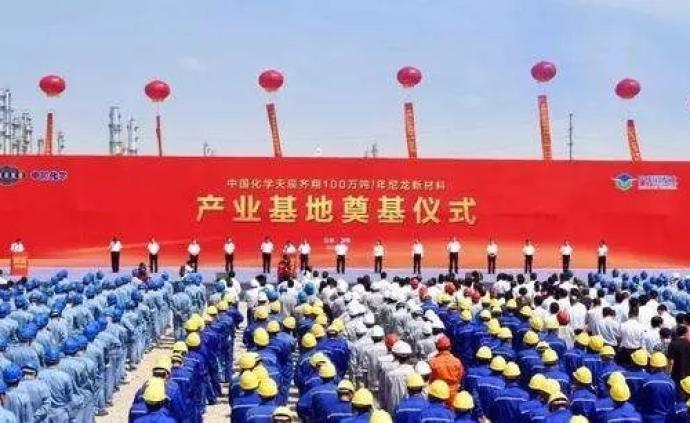 100萬噸/年尼龍產業基地山東奠基,打破高端尼龍國際壟斷
