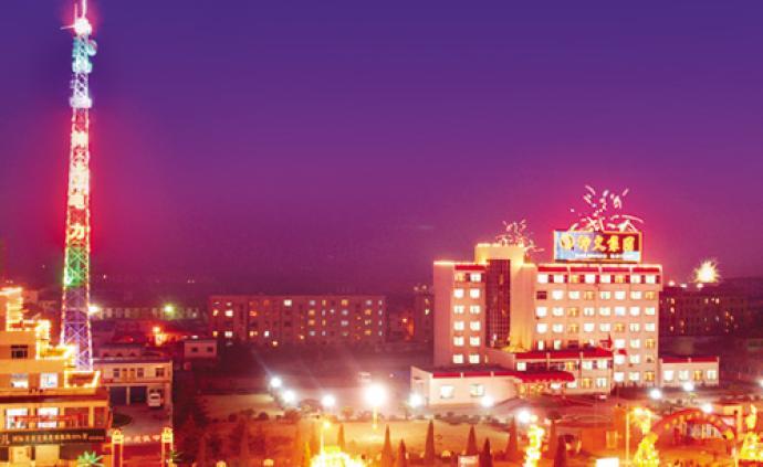 河南神火股份披露子公司3個月前火災原因,廠長被撤職處分