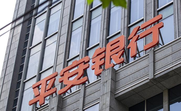 平安銀行可轉債觸發強贖條款,9月18日前未轉股將面臨損失