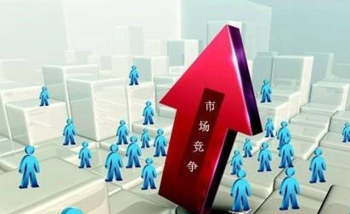 """人民日報刊文談兩空調企業""""互懟"""":價值競爭勝過價格比拼"""