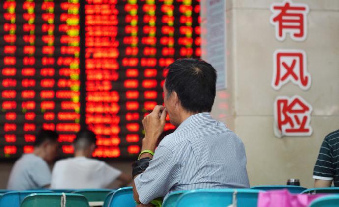 中國證券報:滬深改革聯手亮劍,A股長牛有跡可循