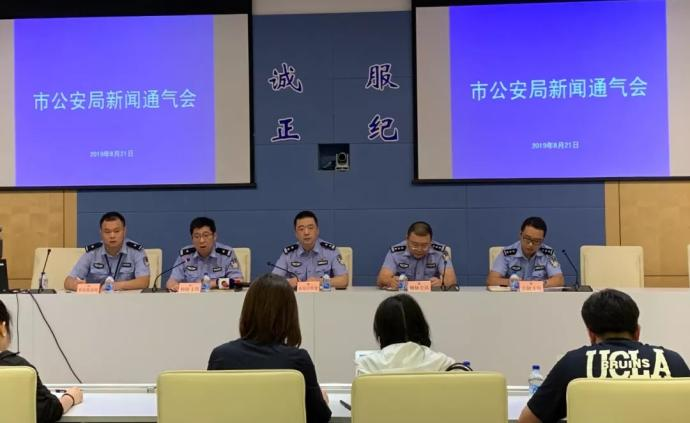 上海市公安局:2018年至今,?#20658;角饋?#26696;件破案率100%
