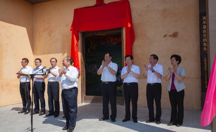 中央蘇區調查統計史陳列館在江西瑞金揭牌
