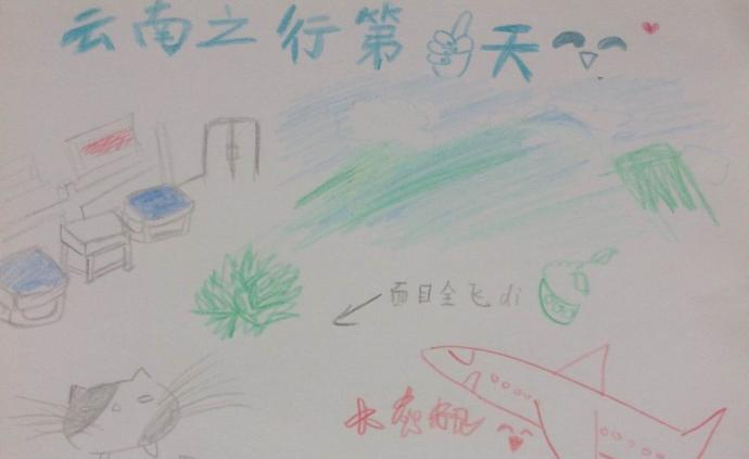 澎湃暑假征稿選登| 滇緬九日行走記