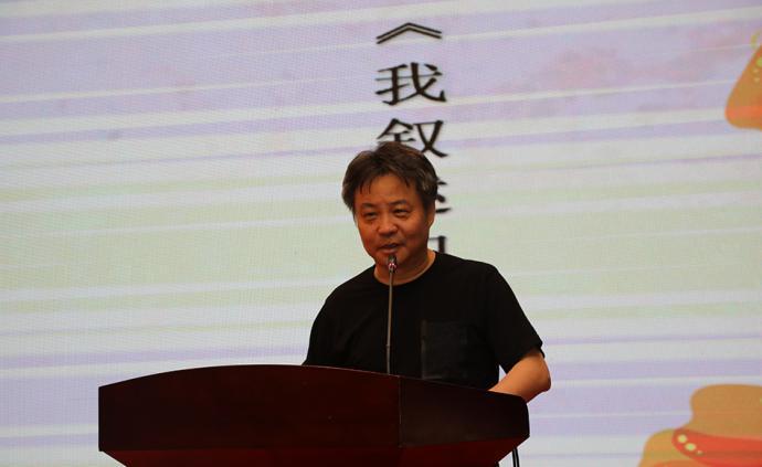 """第三届""""《扬子江评论?#26041;薄?#25581;晓,余华获奖"""
