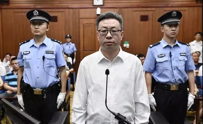 陕西榆林原市委书记胡志强落马通报700字,审足2天