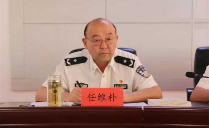 宁夏戒毒管理局副局长任维朴涉嫌严重违纪违法接受审查调查