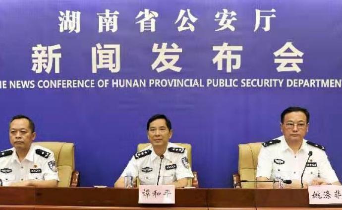湖南警方揭跨国网络赌博案骗局:一牌手操控五账号进同一牌局