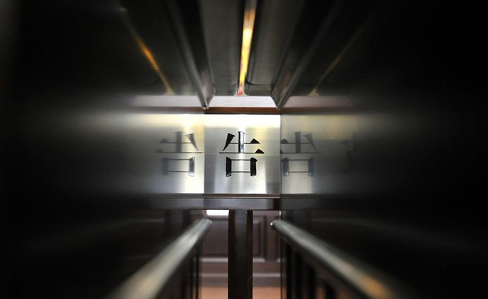 检察机关依法分别对王银峰、古小平提起公诉