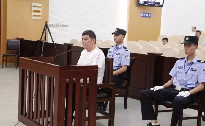 安徽新华发行原工会主席桑坤案一审:适用认罪认罚从宽制度
