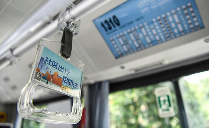 """杭州开出""""社区穿梭巴士"""":基本随叫随停,还有乘客微信群"""