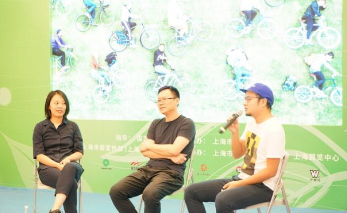 《骑行上海》:城市骑行不只是代步,更是一种文化