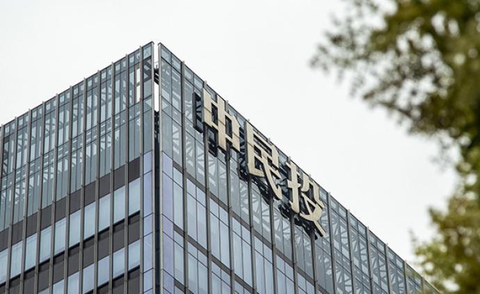 中民投总裁吕本献内部信:重组、发展方案已初步确定