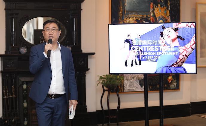 2019香港國際時尚匯展將如期在港舉行