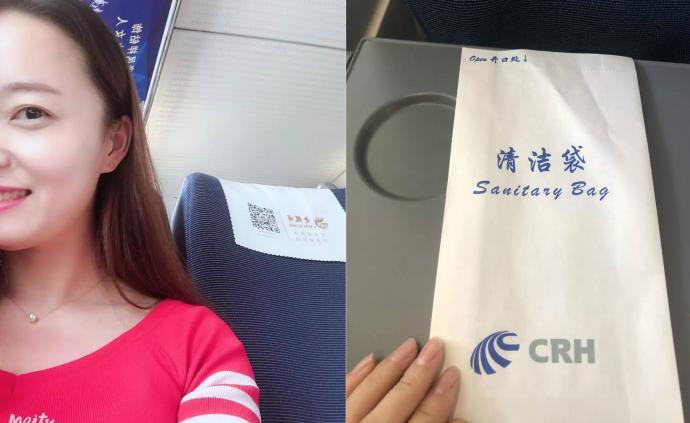 暖闻|高铁乘客突发呼吸异常,女医生用清洁袋2分钟缓解症状