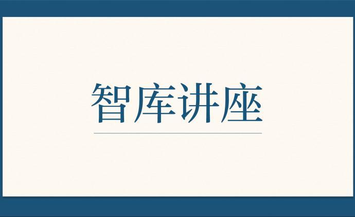 全球化與中國經濟的未來
