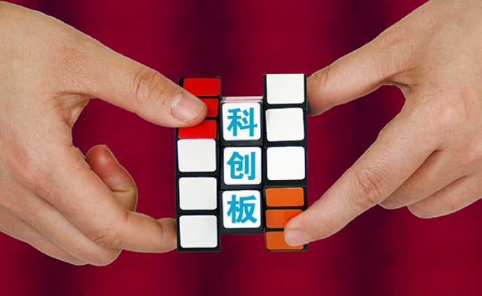 上交所魏剛:科創板上市公司不限于六類行業,體現包容性