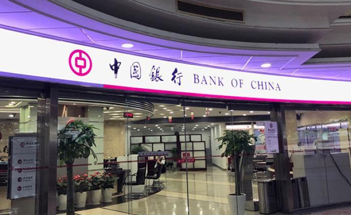 中國銀行上半年凈賺1140億增4.55%,不良率1.4%