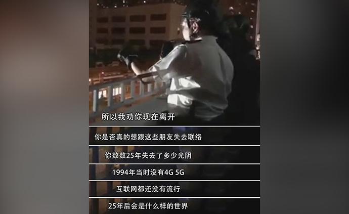"""特寫:香港""""唐僧阿sir""""的柔情""""緊箍咒"""""""